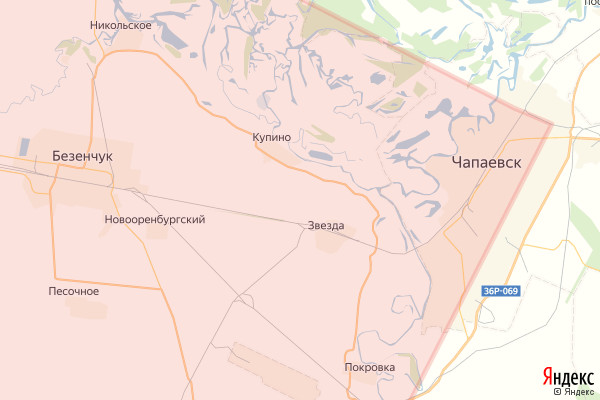 Чапаевск (Фото)